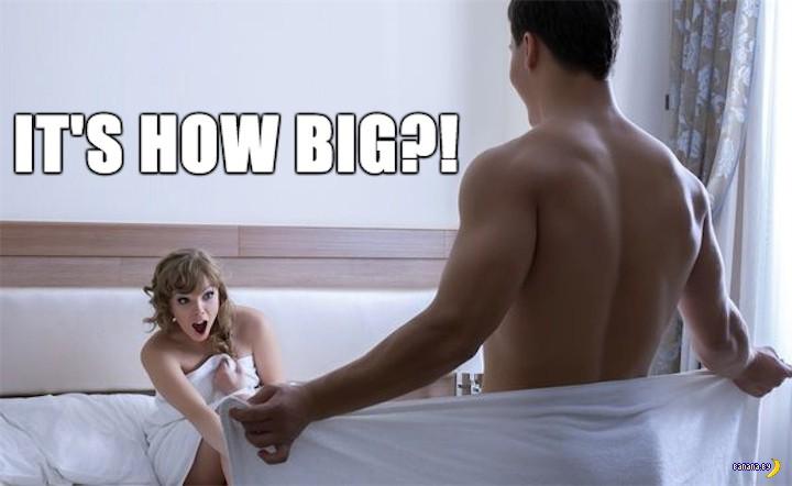 Большой – это не так уж и здорово