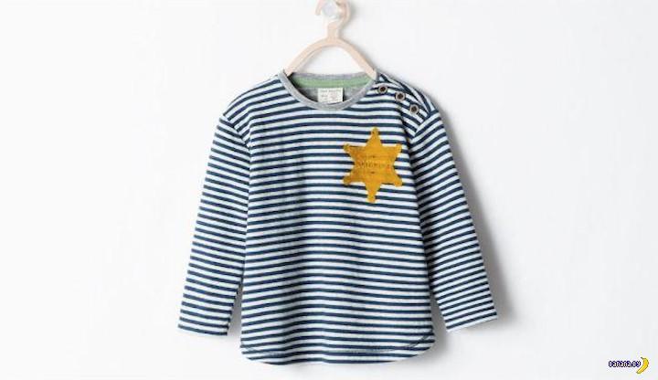 Модный приговор еврейским детям