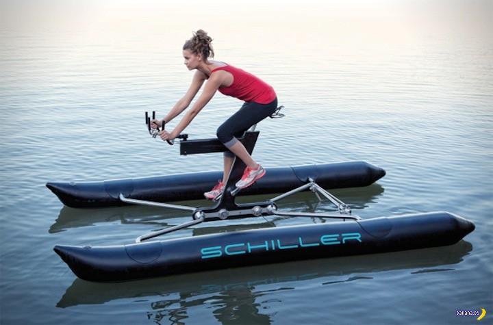 По воде на велосипеде?