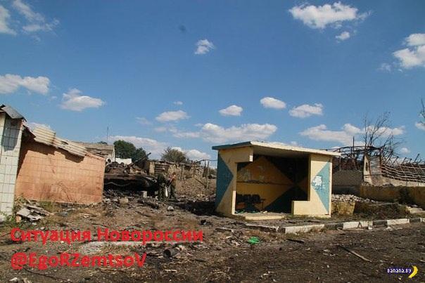 Неудобные фотографии с Украины