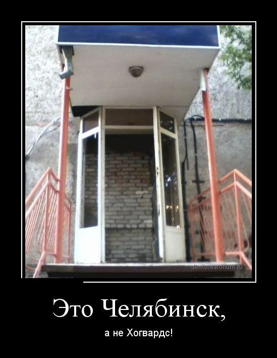 Демотиваторы - 283