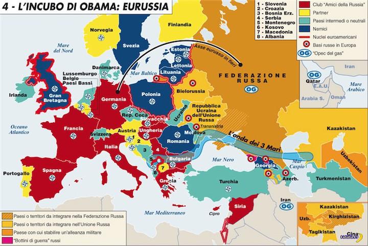 Предсказание о переделе Европы из 2009 года