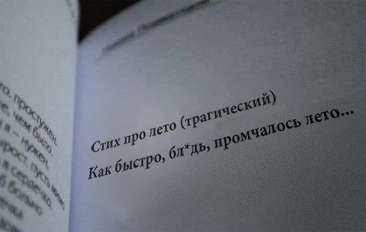 Анекдоты дня 01.09.2014