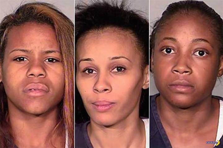 Где три негритянки могут спрятать два Ролекса?