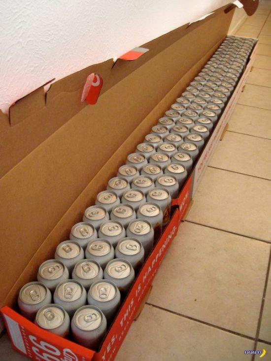 Всего одну коробочку пивка!