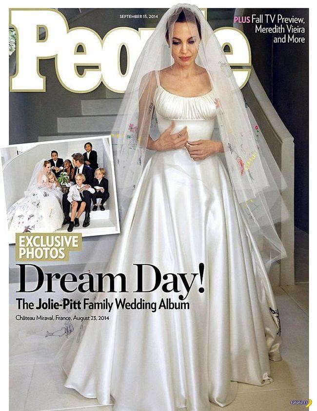 Оригинальное свадебное платье Джоли