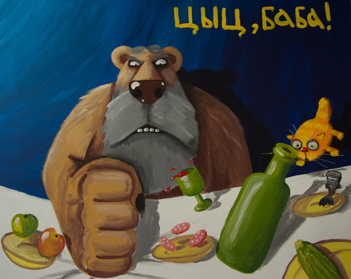Анекдоты дня 03.09.2014