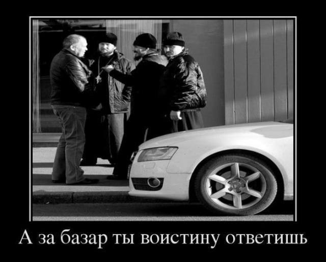 Демотиваторы - 286