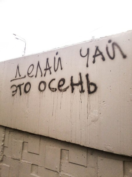 Анекдоты дня 05.09.2014