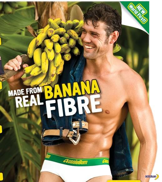 Бананы и гомики