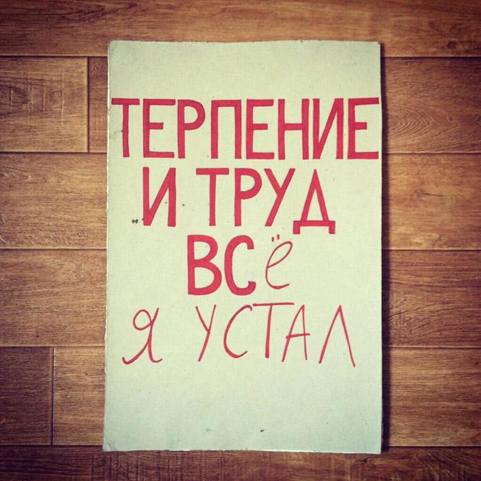 Анекдоты дня 08.09.2014