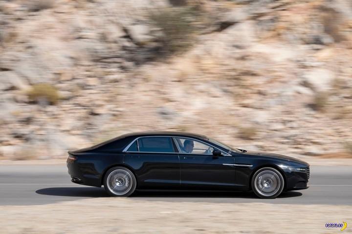 Первый взгляд на Aston Martin Lagonda