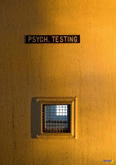 Чарующий ужас заброшенных психбольниц