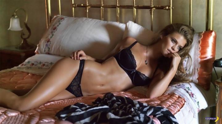 Датское тело - Нина Агдал