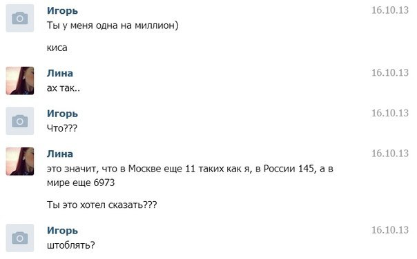 Анекдоты дня 10.09.2014