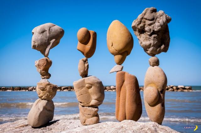 Волшебство с камнями