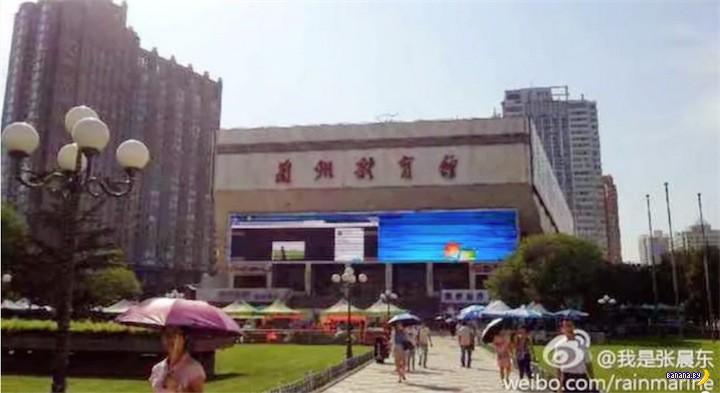 Палево на огромном экране торгового центра