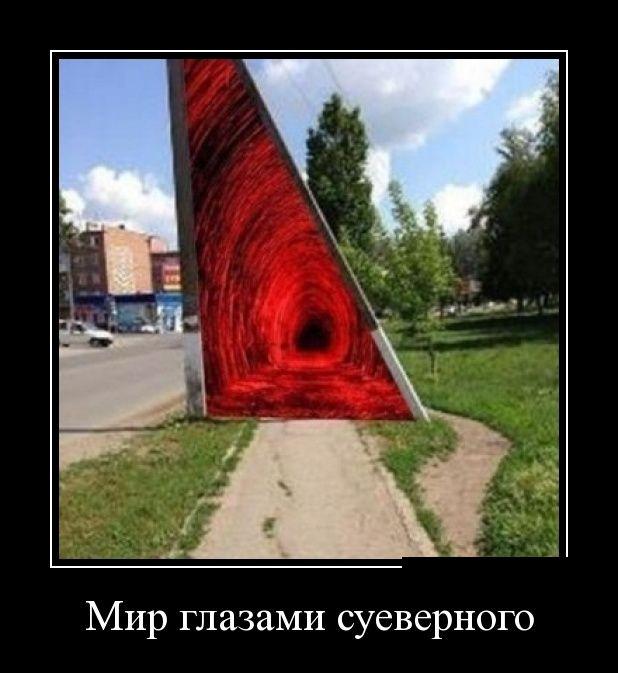 Демотиваторы - 292