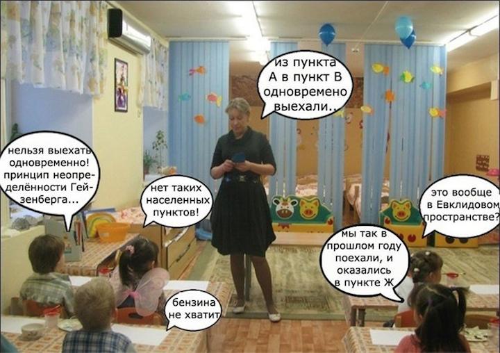 Анекдоты дня 12.09.2014