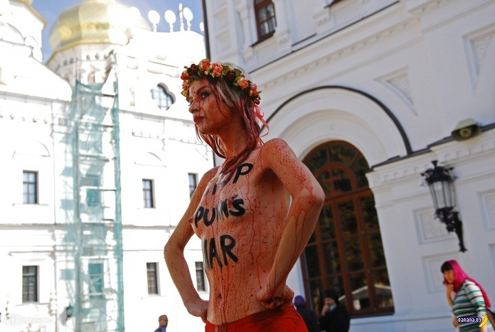 � ����� ����� �� FEMEN!