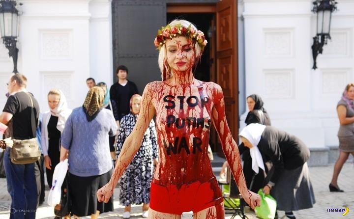 И ведра крови от FEMEN!
