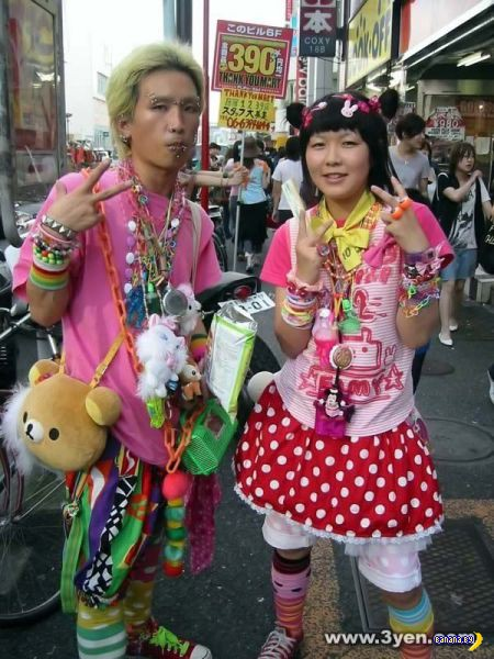 А тем временем в Японии