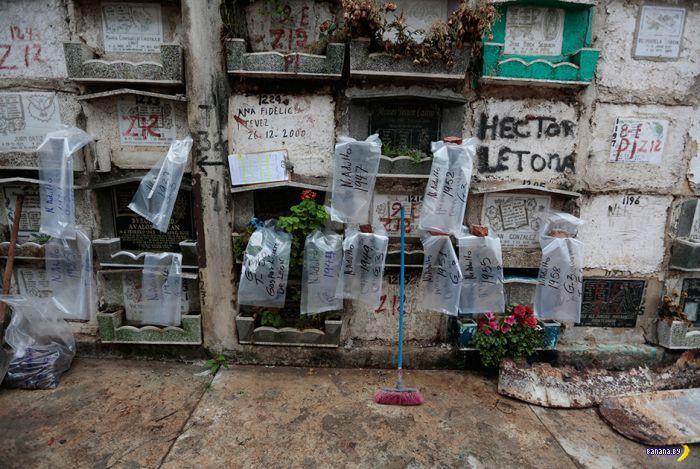 Суровые нравы гватемальских могильщиков