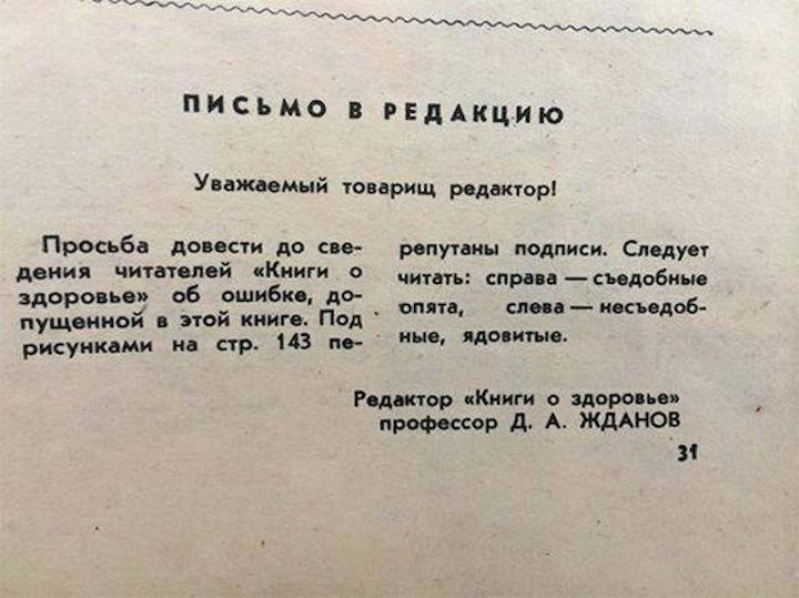 Анекдоты дня 18.09.2014