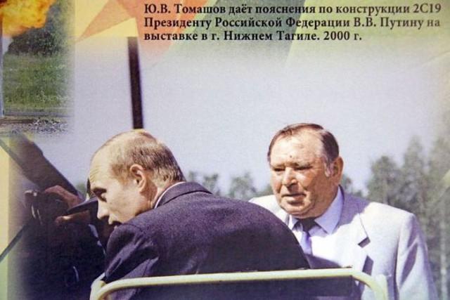 Советские разработки боевых лазерных установок