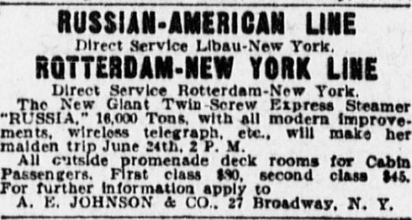 Русско-американская линия