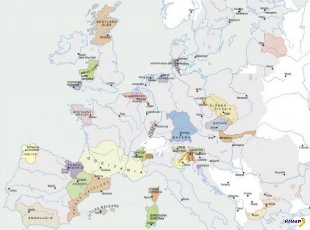 Очаги сепаратизма в Европе