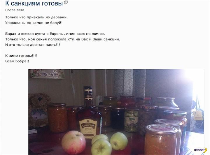 40 яблок, пол ящика коньяка и лечо?
