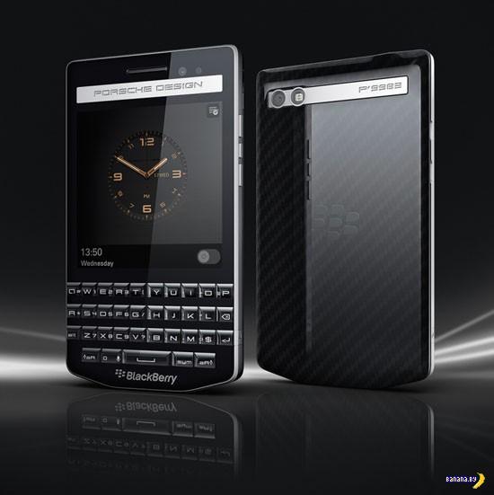 BlackBerry Porsche Design P'9983 - кнопочки всё еще в моде?