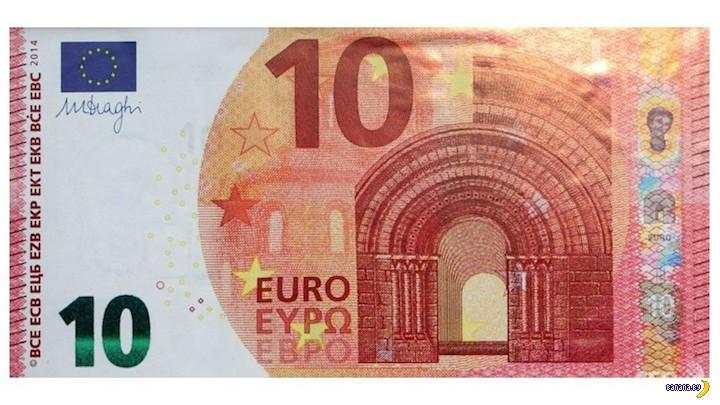 Обновилась купюра €10