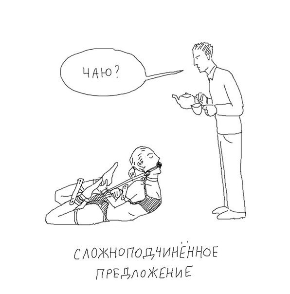 Анекдоты дня 23.09.2014