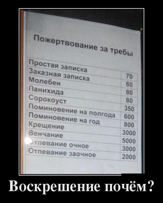 Демотиваторы - 300