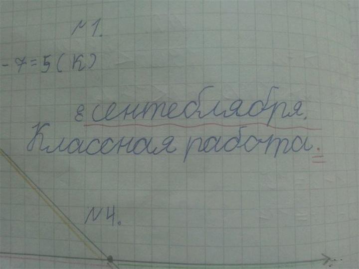 Анекдоты дня 26.09.2014
