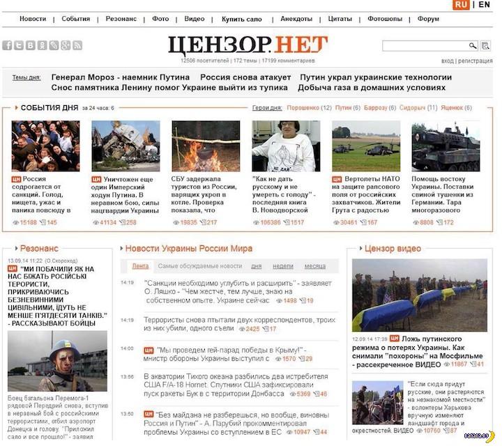 Лучшие перлы недели: Украина vs РФ