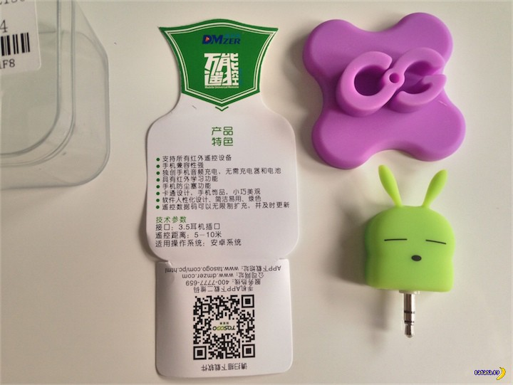 Tinydeal: загадочный зеленый заяц