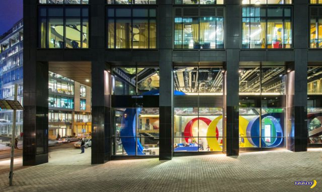 Офис Google в Дублине