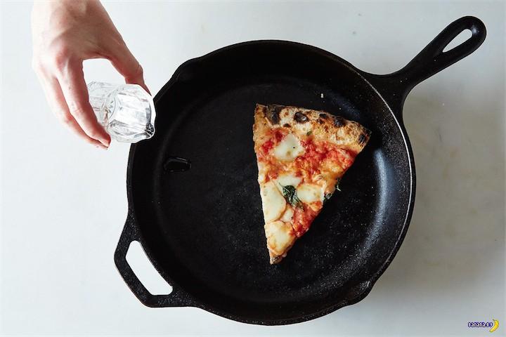 Как правильно греть вчерашнюю пиццу?