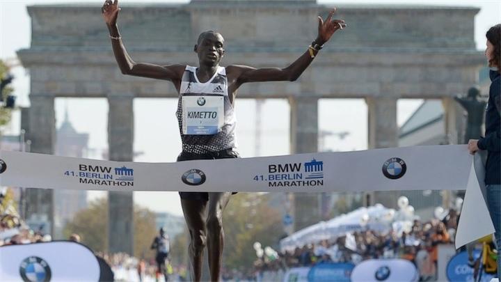 Новый рекорд Марафонского забега