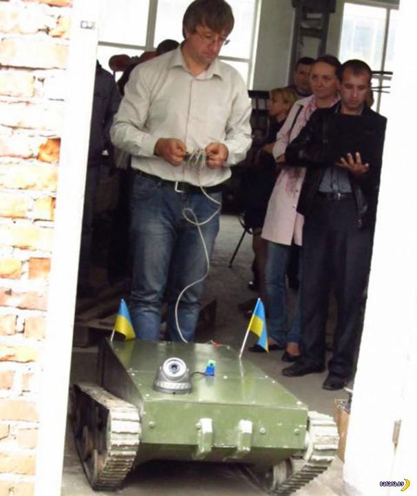 Уникальный украинский робот-разведчик