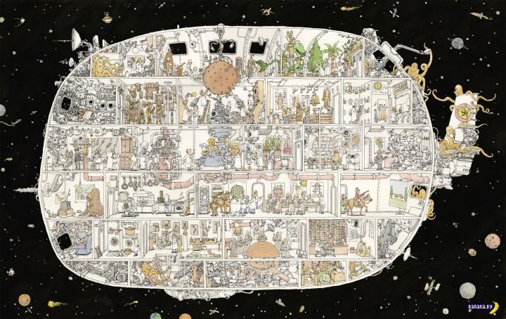 Космический корабль!