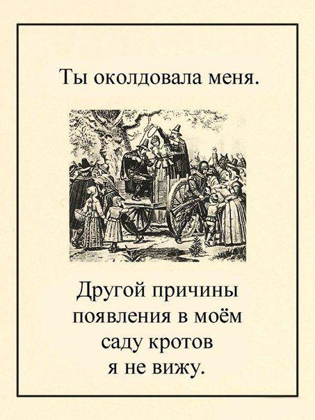 Анекдоты дня 02.10.2014