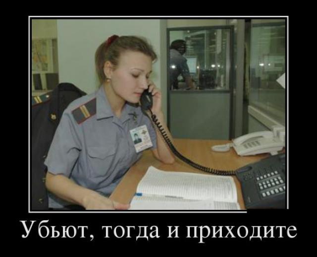 Демотиваторы - 305