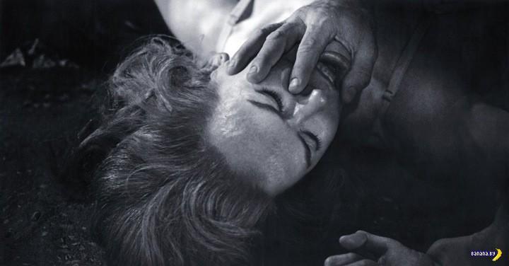Изнасилование Николь Кидман