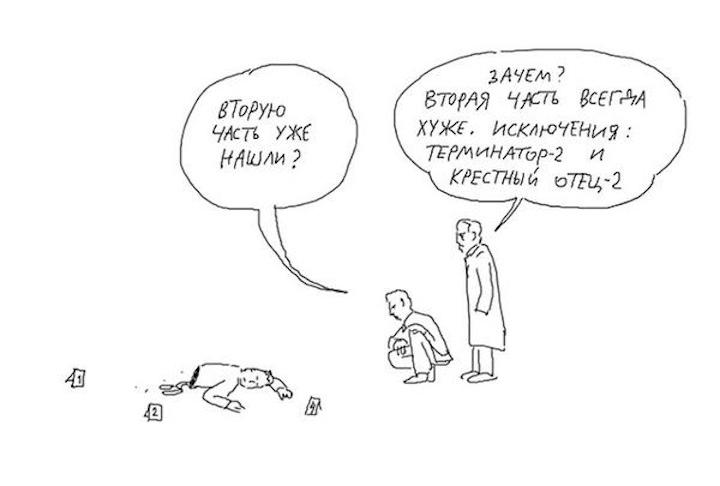 Анекдоты дня 03.10.2014