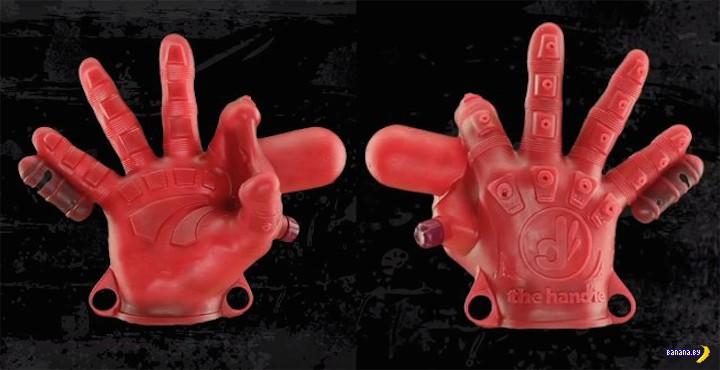 Необычная перчатка