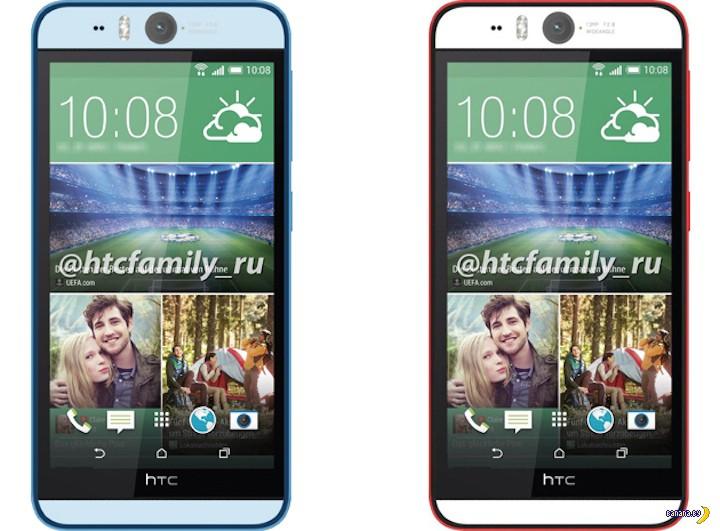 HTC - селфи ради!